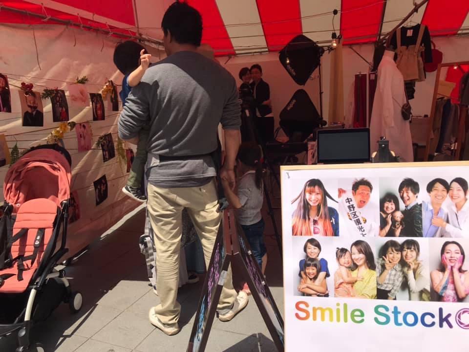 若羽鶴田氏と共同プロジェクトの移動式フォトスタジオSmileStock始動 ハピリンにて出店