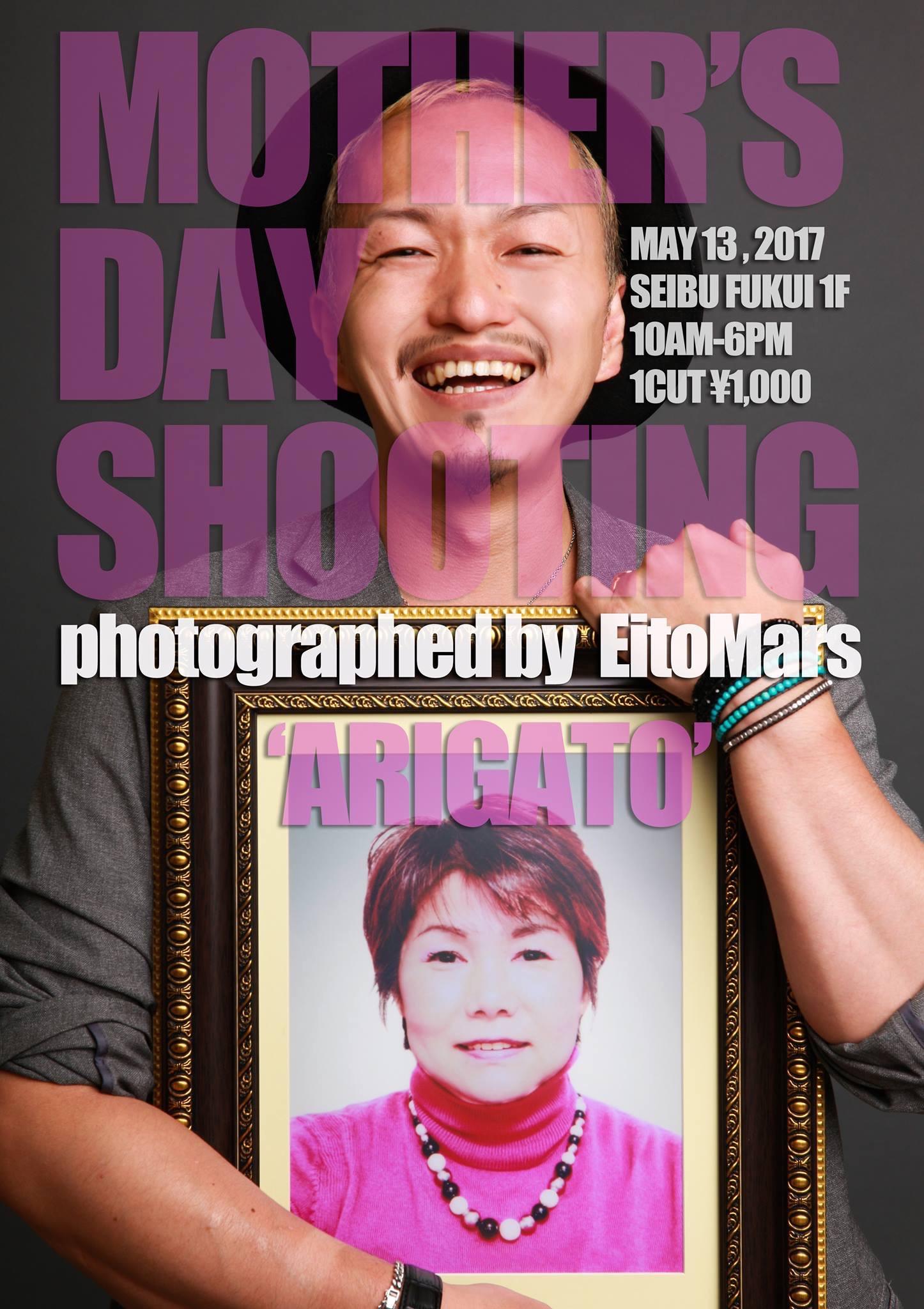 西武福井店にて母の日撮影会開催