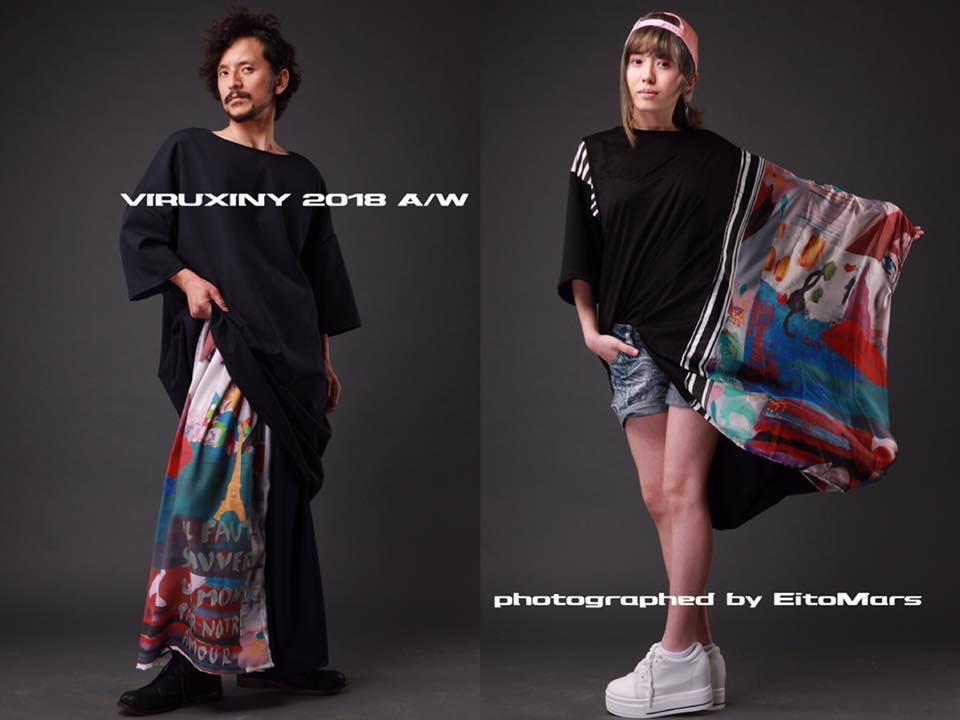 ファッションブランドviruxinyカタログ撮影