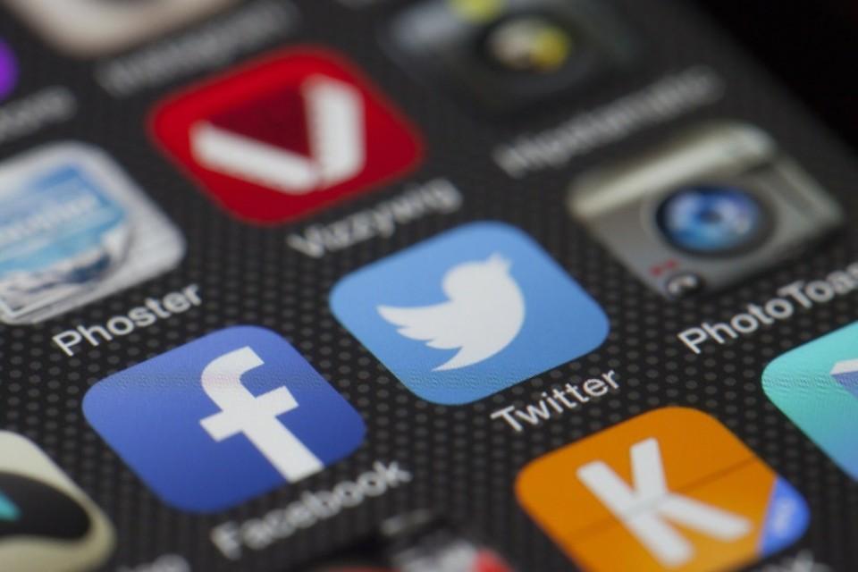 スマホ画面のTwitterアプリのアイコン