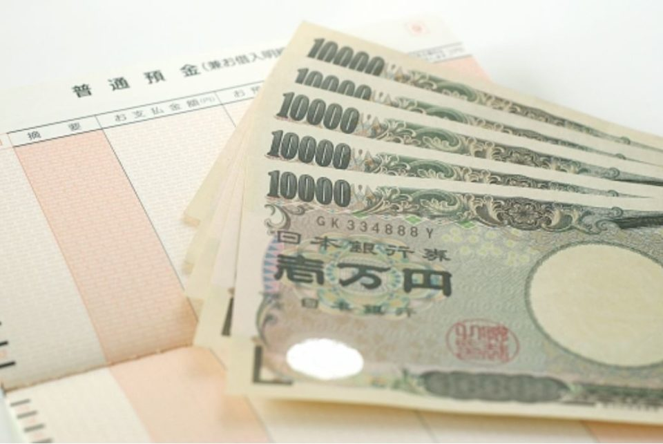 通帳と5万円
