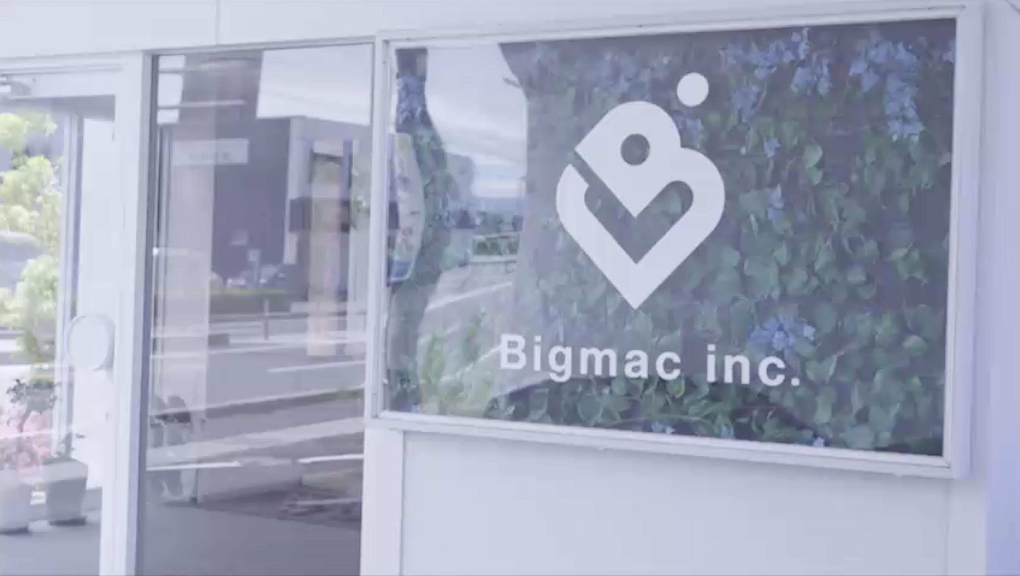 Bigmac inc 新卒採用動画