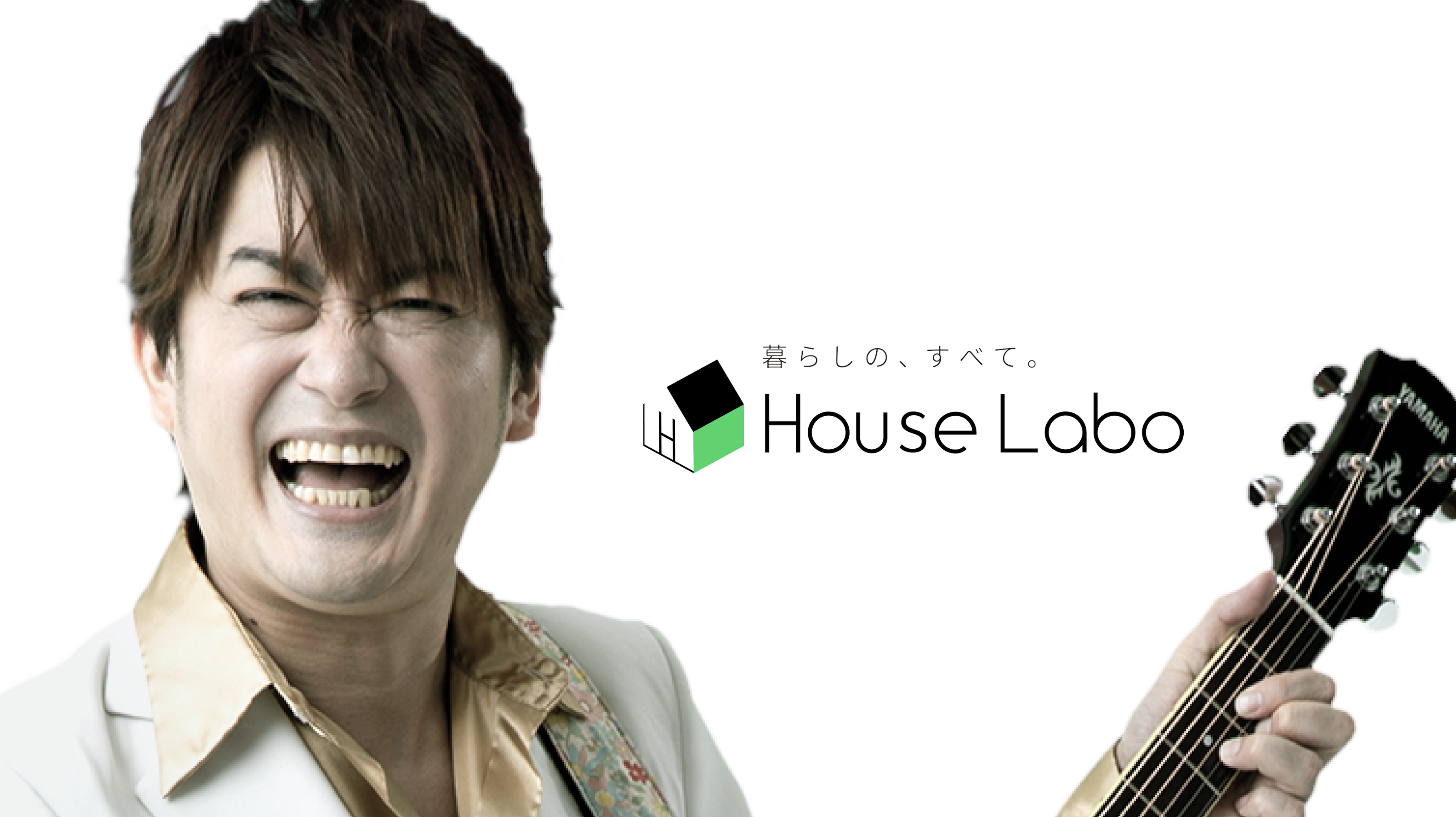 House Labo CM