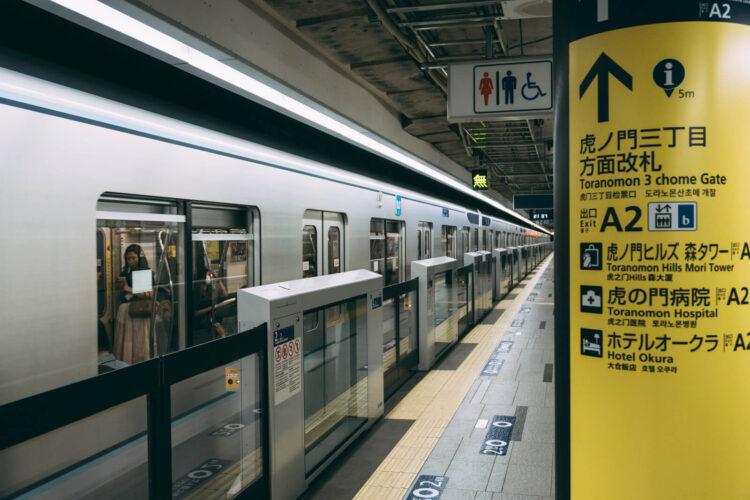 子連れの電車移動が大変イメージ画像